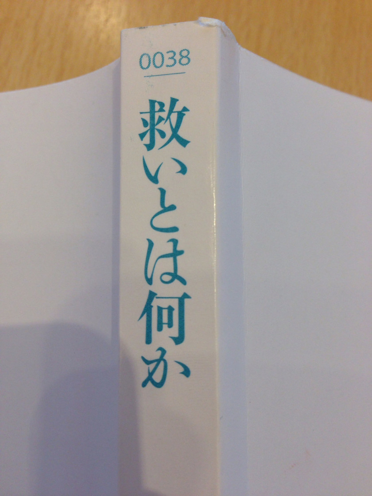 f:id:takedamiki-J:20190210135605j:plain
