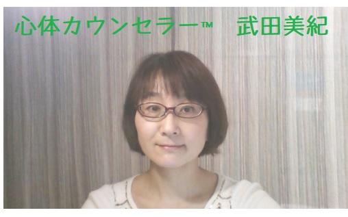 f:id:takedamiki-J:20190709130947j:plain