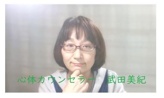f:id:takedamiki-J:20200308230054j:plain