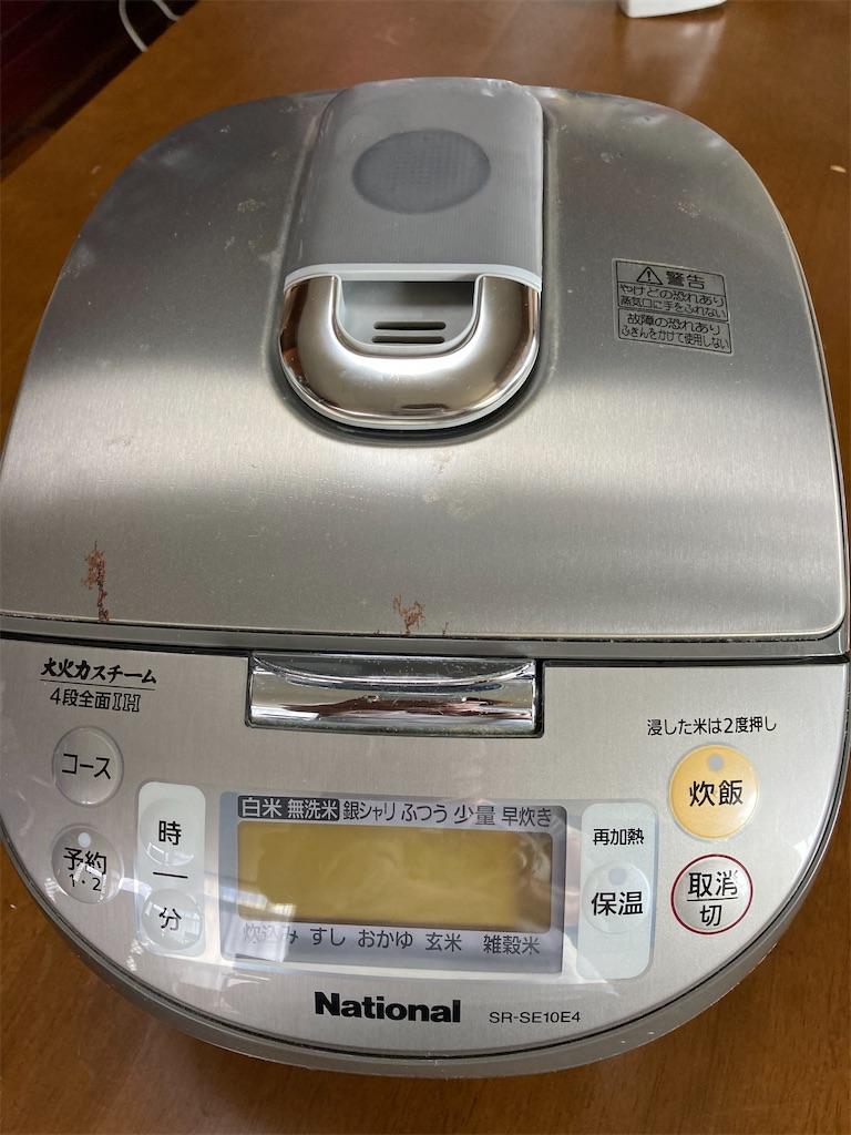 f:id:takedamiki-J:20200704183451j:image