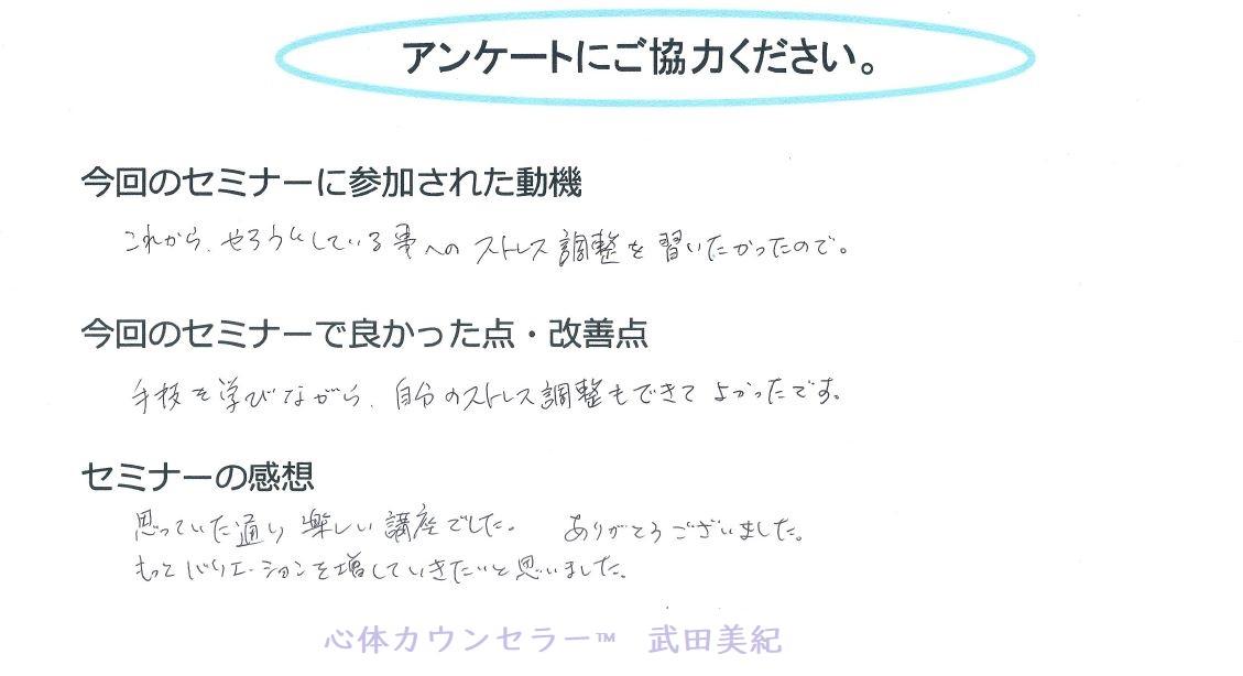 f:id:takedamiki-J:20200708100707j:plain