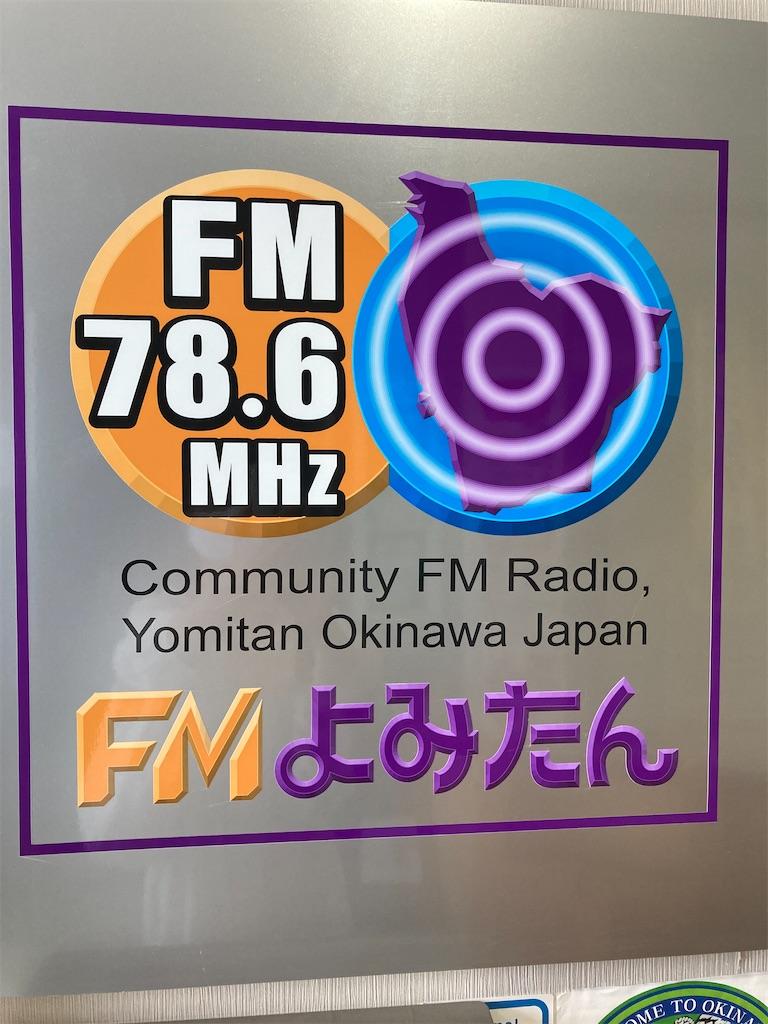 f:id:takedamiki-J:20201014054728j:plain