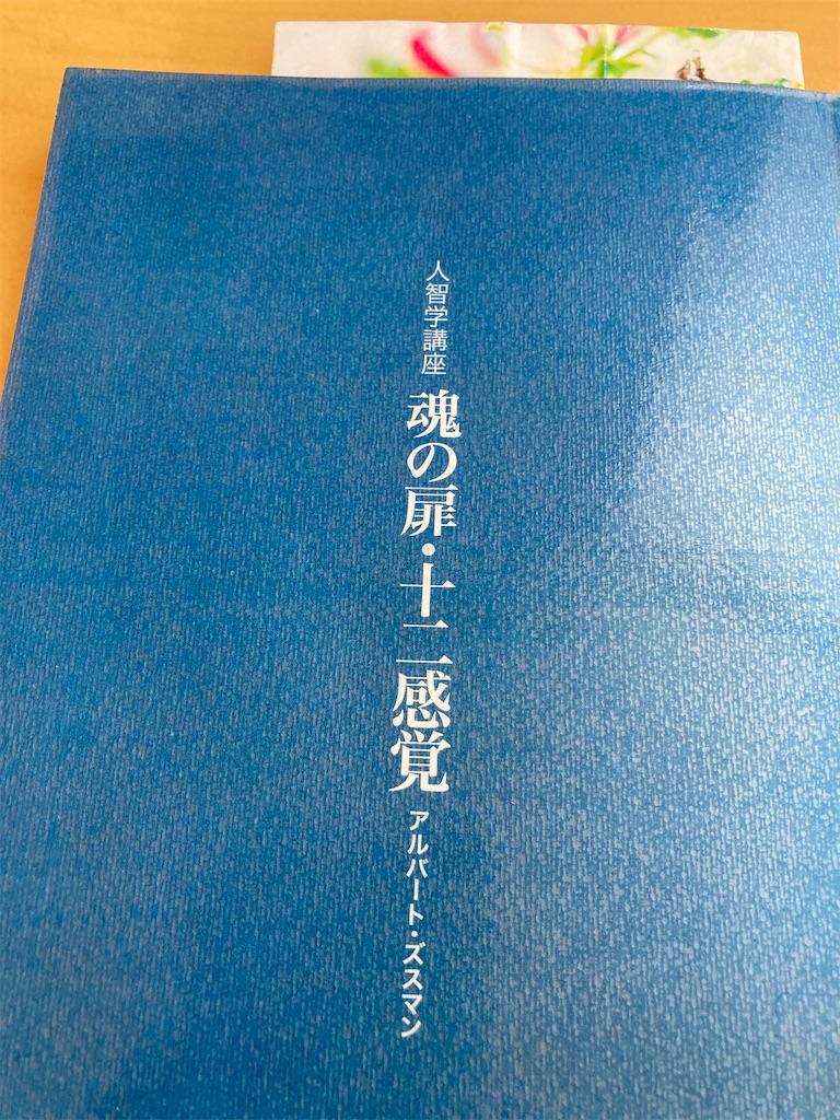f:id:takedamiki-J:20201128113745j:image