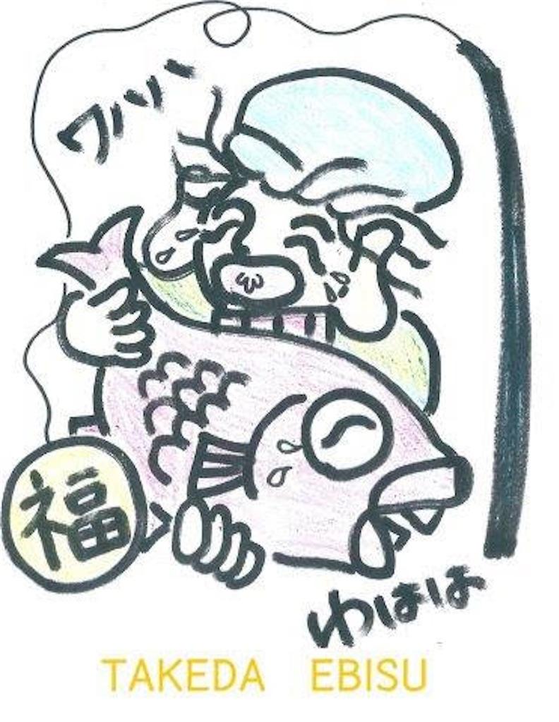 f:id:takedamiki-J:20210405095753j:plain