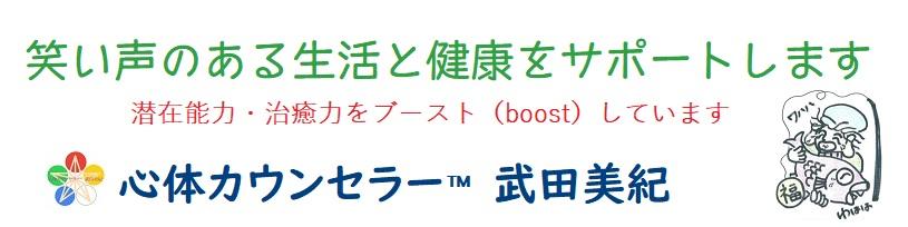 f:id:takedamiki-J:20210520185459j:plain