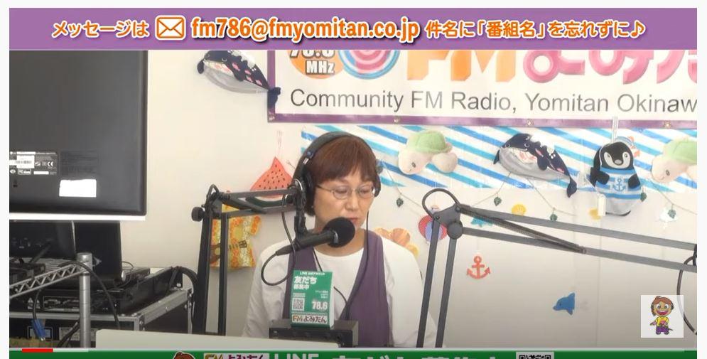 f:id:takedamiki-J:20210825095241j:plain