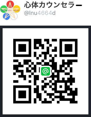 f:id:takedamiki-J:20210907115135p:plain