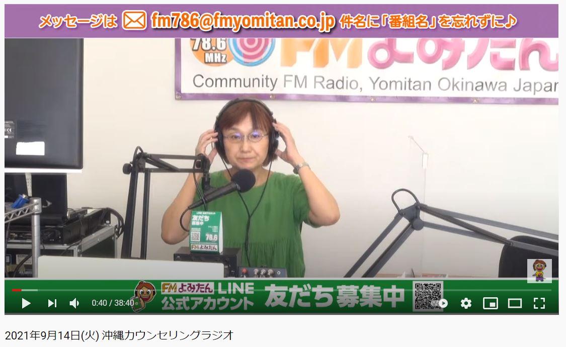 f:id:takedamiki-J:20210915103523j:plain