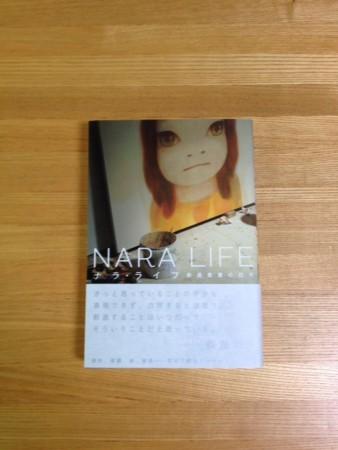 f:id:takedasawa:20120804121240j:image