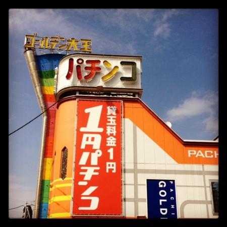 f:id:takedasawa:20120812002039j:image