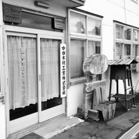 f:id:takedasawa:20120812010859j:image