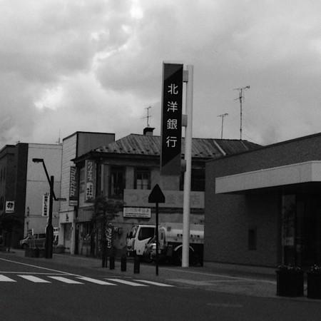 f:id:takedasawa:20120816230900j:image
