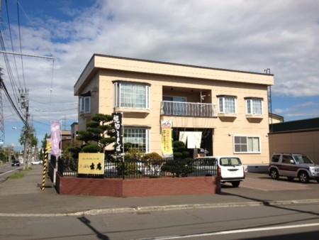 f:id:takedasawa:20120905130337j:image