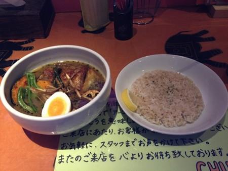 f:id:takedasawa:20120918003247j:image