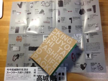 f:id:takedasawa:20121119223012j:image
