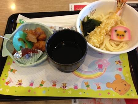 f:id:takedasawa:20121126215431j:image