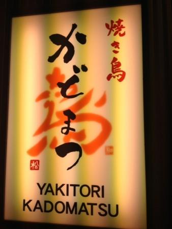 f:id:takedasawa:20121207193256j:image