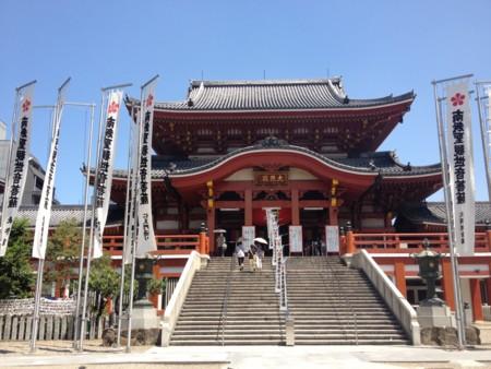 f:id:takedasawa:20130524104845j:image