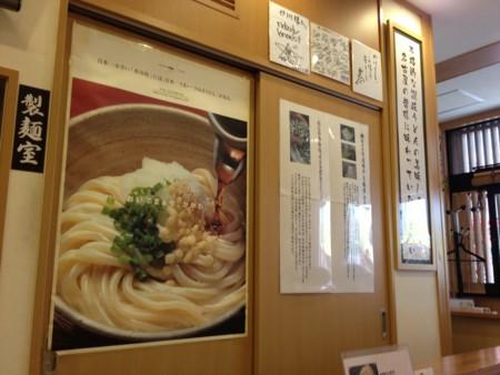 f:id:takedasawa:20130524112022j:image