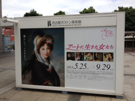 f:id:takedasawa:20130628123530j:image