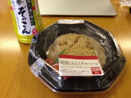 f:id:takedasawa:20130630130423j:image