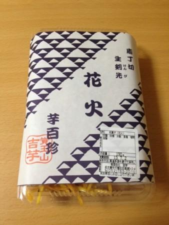 f:id:takedasawa:20130630175807j:image