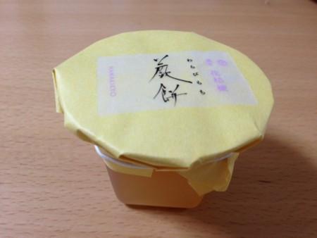 f:id:takedasawa:20130704200443j:image