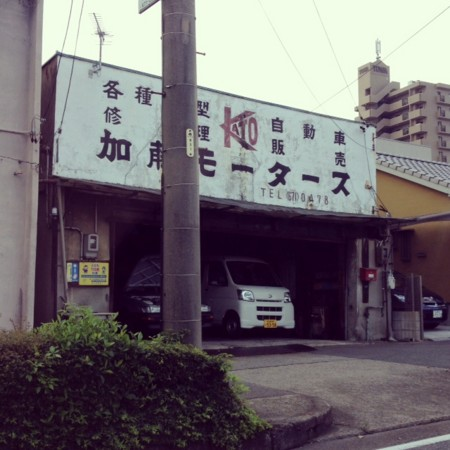 f:id:takedasawa:20130706083145j:image