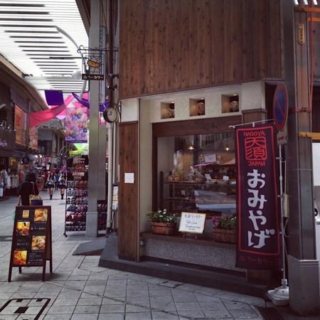 f:id:takedasawa:20130819230129j:image