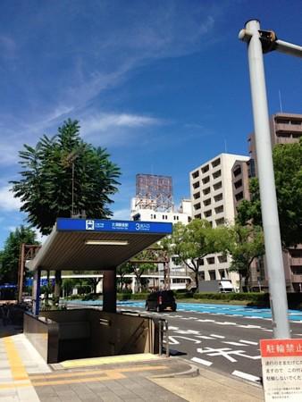 f:id:takedasawa:20130911221706j:image