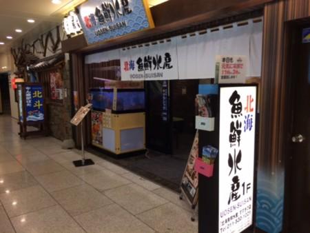 f:id:takedasawa:20131018190546j:image