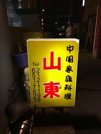 f:id:takedasawa:20131101220709j:image