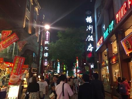 f:id:takedasawa:20131101220714j:image