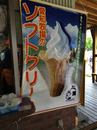 f:id:takedasawa:20131101222843j:image