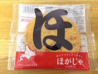 f:id:takedasawa:20131101232445j:image