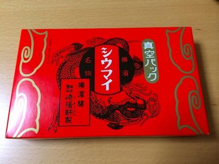 f:id:takedasawa:20131102091714j:image