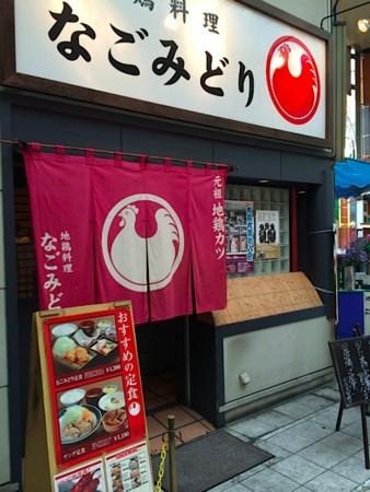 f:id:takedasawa:20131102091840j:image