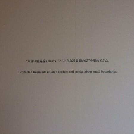 f:id:takedasawa:20131113224902j:image