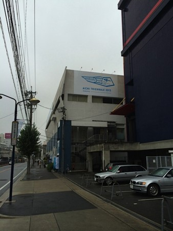 f:id:takedasawa:20131113224904j:image