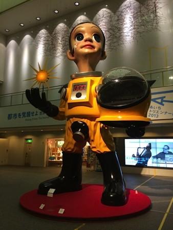 f:id:takedasawa:20131113225130j:image