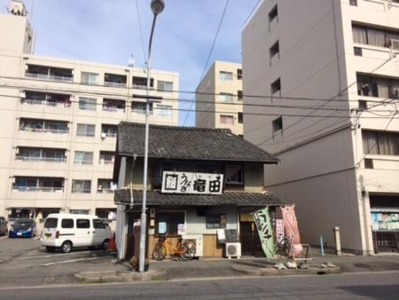 f:id:takedasawa:20140228122226j:image
