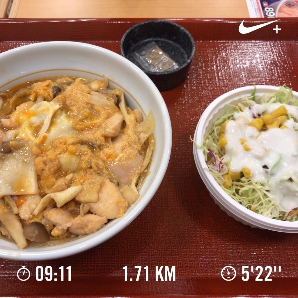 f:id:takedasawa:20181205231941j:plain