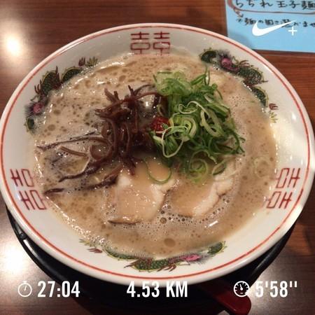 f:id:takedasawa:20181213232416j:plain
