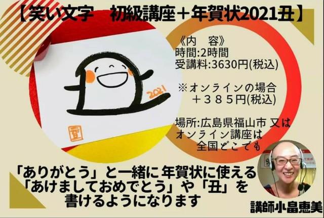 f:id:takeemi:20201122002704j:image
