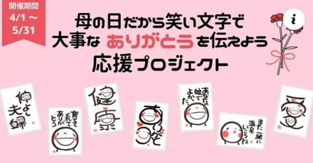 f:id:takeemi:20210330172721j:image