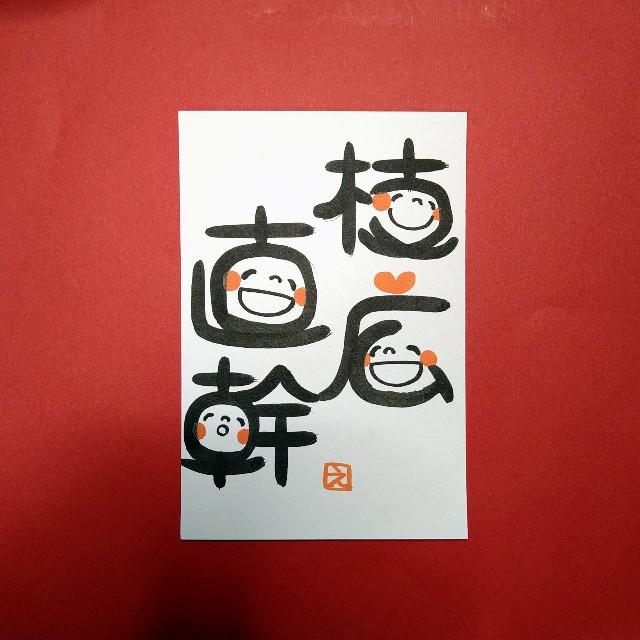 f:id:takeemi:20210402211245j:image