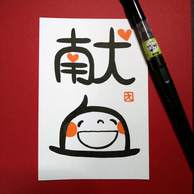 f:id:takeemi:20210830081812j:image