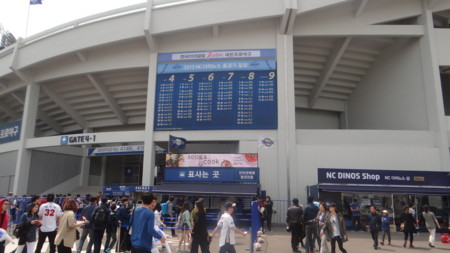 4月28日 トゥサンベアーズ-NCダ...