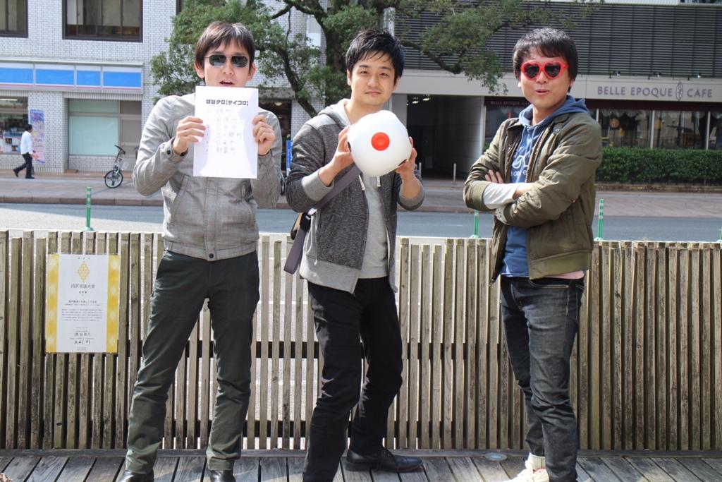 f:id:takefumikuroiwa:20160305225859j:plain