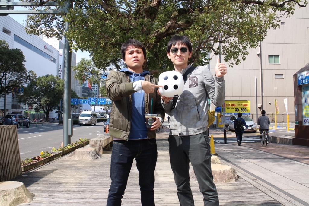 f:id:takefumikuroiwa:20160305230622j:plain